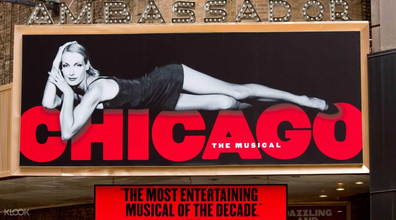 chicago broadway show ticket